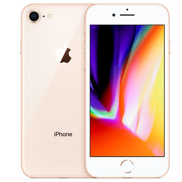 Apple iPhone 8 256Gb (Gold) (MQ7ERU/A)