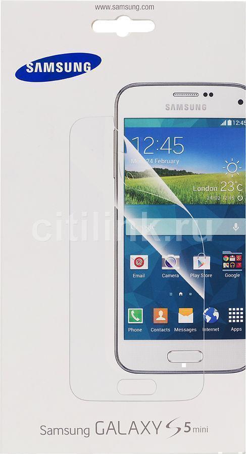 Купить Защитная пленка Samsung для Galaxy S5 mini (ET-FG800CTEGRU) (глянцевая)