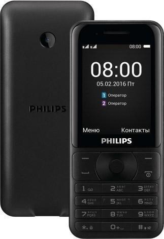 Philips E181 BlackPhilips<br>Philips E181 Black<br>