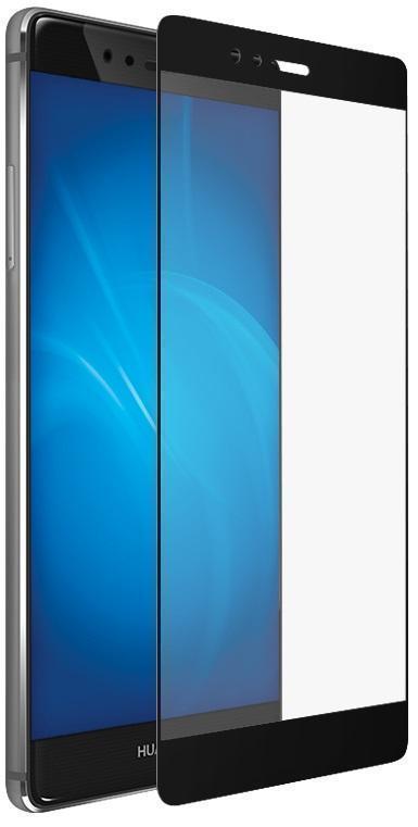 Защитное стекло Glass PRO (Full) Screen для Huawei Honor 8 цветное черная рамка