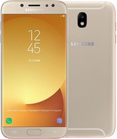 Samsung Galaxy J7 (2017) (J730F/DS) Gold (SM-J730FZDNSER)