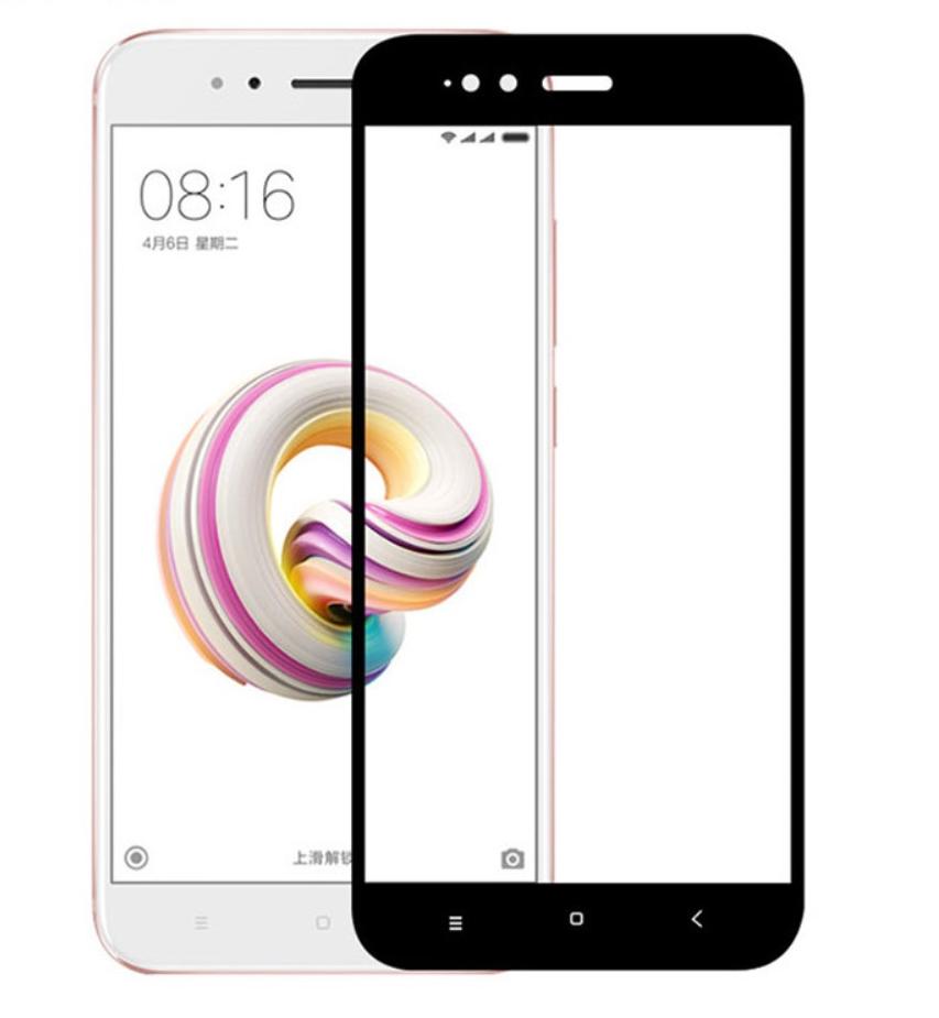 Защитное стекло Glass PRO (Full) Screen для Xiaomi Mi A1 цветное черная рамкадля Xiaomi<br>Защитное стекло Glass PRO (Full) Screen для Xiaomi Mi A1 цветное черная рамка<br>