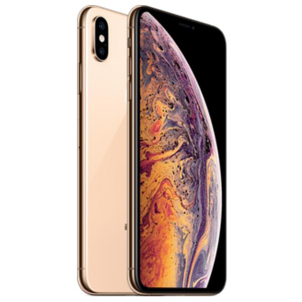 Купить со скидкой Apple iPhone Xs 256Gb (Gold)