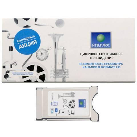 Комплект цифрового ТВ НТВ-Плюс модуль NEOTION SA CAM VIACCESS CI + 1.3Прочие комплектующие для фото-видео аппаратуры<br>Комплект цифрового ТВ НТВ-Плюс модуль NEOTION SA CAM VIACCESS CI + 1.3<br>
