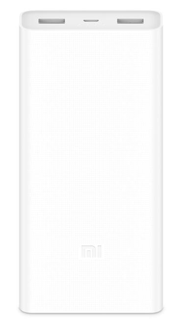 Купить со скидкой Универсальный внешний аккумулятор Xiaomi Mi Power Bank 2С 20000 mAh пластик (белый) PLM06ZM