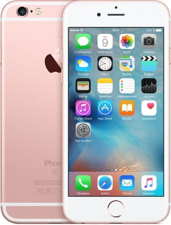 Apple iPhone 6S 64Gb восстановленный (Rose Gold) (FKQR2RU/A)