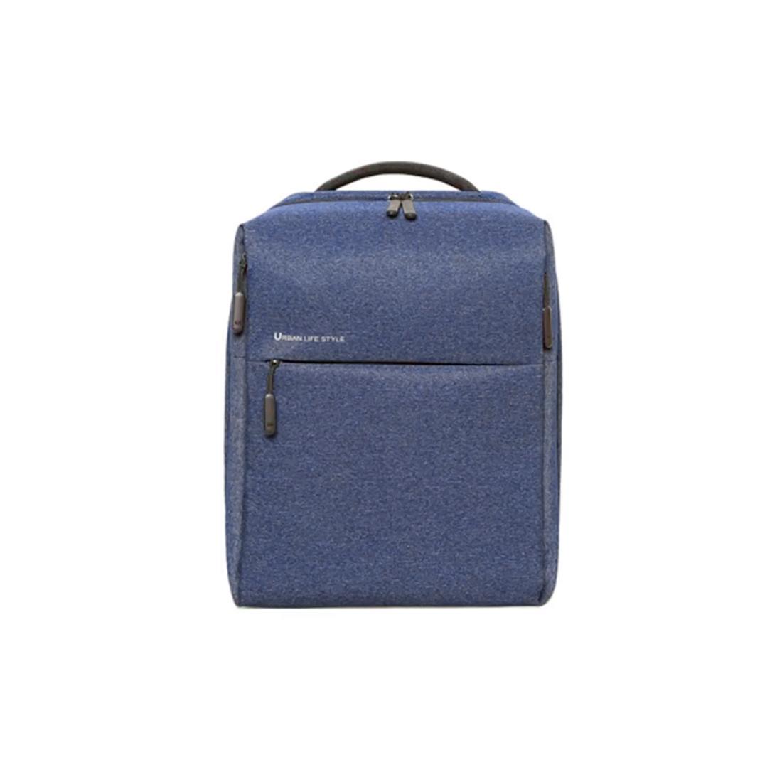 Рюкзак Xiaomi Urban Life Style Backpack (ZJB4068GL) для Apple MacBook темно-синий
