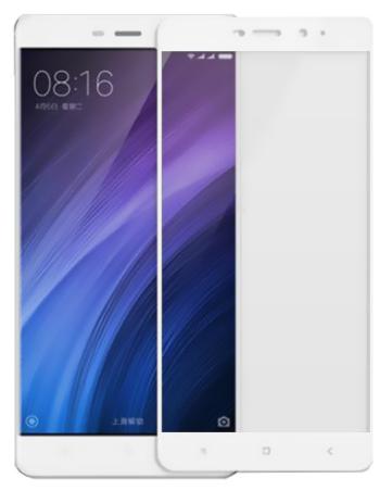Защитное стекло Glass PRO (Full) Screen для Xiaomi Redmi 4 Prime / 4 Pro цветное белая рамка
