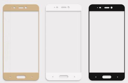Защитное стекло Glass PRO (Full) Screen для Xiaomi Mi5 цветное (черная рамка)