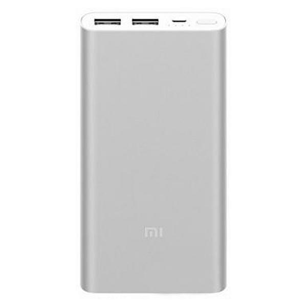 Купить со скидкой Универсальный внешний аккумулятор Xiaomi Mi Power Bank 2i 10000 mAh, 2.4 А, USBx2 металл (Silver)