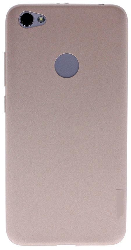 Купить Чехол-накладка Best для Xiaomi Redmi Note 5A Prime пластиковый (золотой)