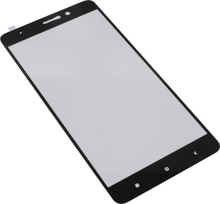 Защитное стекло Glass PRO (Full) Screen для Xiaomi Mi5S Plus цветное черная рамкадля Xiaomi<br>Защитное стекло Glass PRO (Full) Screen для Xiaomi Mi5S Plus цветное черная рамка<br>