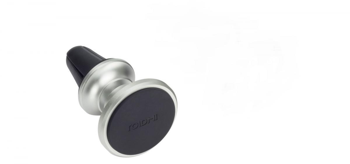 Держатель автомобильный Xiaomi Roidmi в воздуховод для телефона (серебро) металический (CXZJ01RM)