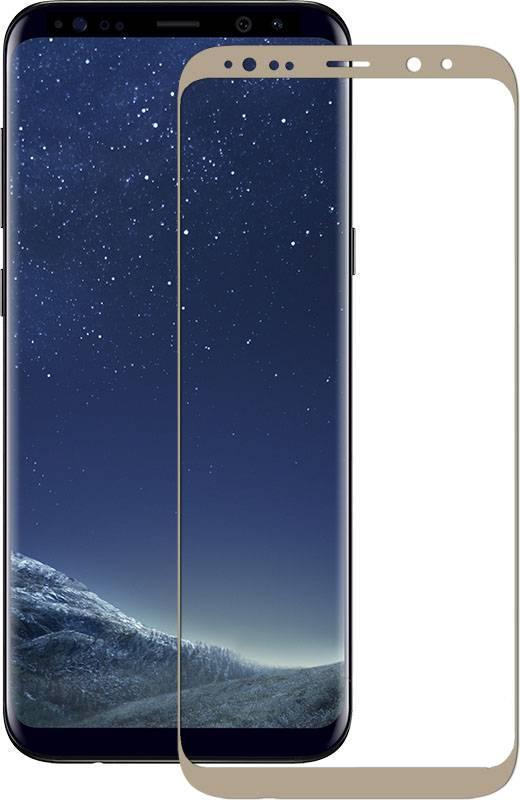Защитное стекло Glass PRO (3D) Screen для Samsung Galaxy S8+ (SM-G955) цветное золотая рамкадля Samsung<br>Защитное стекло Glass PRO (3D) Screen для Samsung Galaxy S8+ (SM-G955) цветное золотая рамка<br>