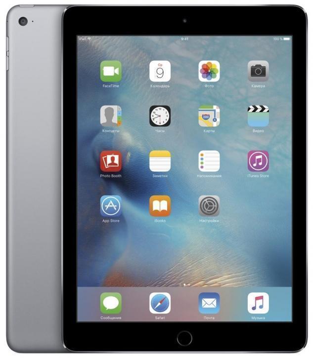 Apple iPad (2018) 128Gb Wi-Fi Space Gray (MR7J2RU/A)