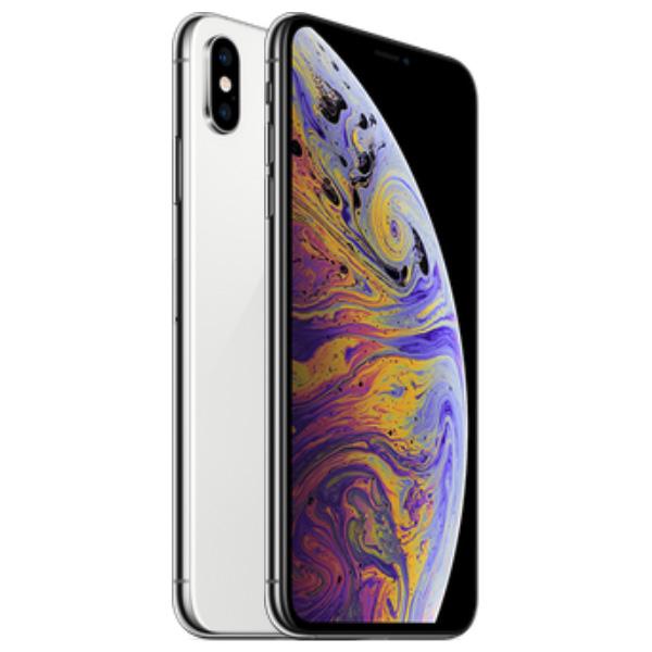 Apple iPhone Xs 64Gb (Silver) (2097)