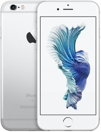 Apple iPhone 6S 64Gb (Silver) (MKQP2RU/A)