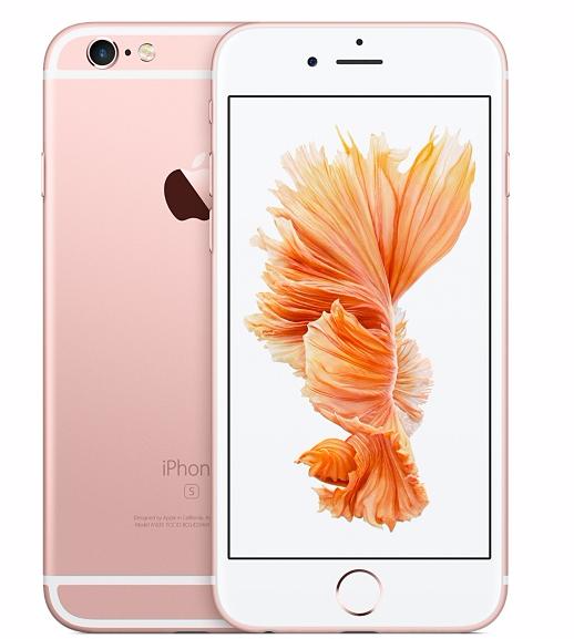 Купить со скидкой Apple iPhone 6S Plus 32Gb Rose Gold (MN2Y2RU/A)