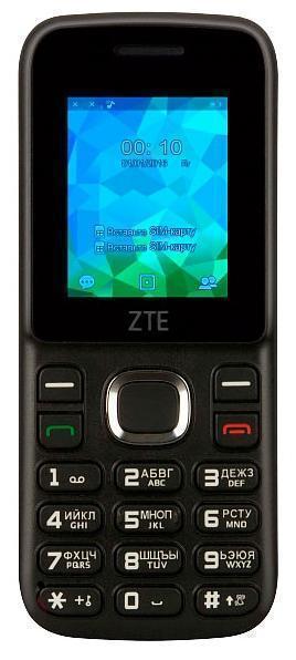 ZTE R550 Black RedZTE<br>ZTE R550 Black Red<br>