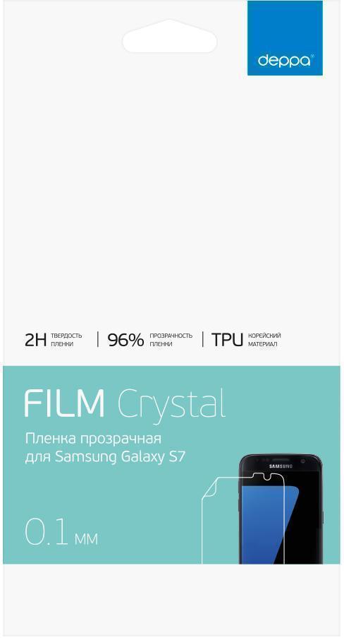 Защитная пленка Deppa (61410) для Samsung Galaxy S7 (SM-G930) на всю поверхность задняядля Samsung<br>Защитная пленка Deppa (61410) для Samsung Galaxy S7 (SM-G930) на всю поверхность задняя<br>