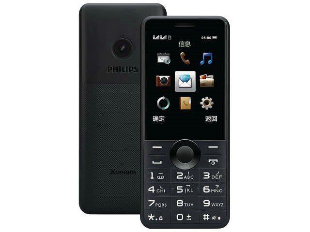 Philips E168 Xenium BlackPhilips<br>Philips E168 Xenium Black<br>