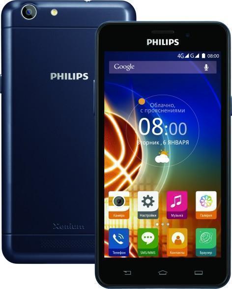 Philips Xenium V526 philips 12627cp