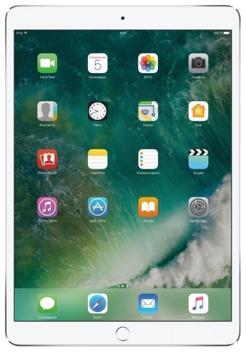 Apple iPadPro10.564GbWi-Fi Silver iPad Pro<br>Планшет Apple iPadPro10.564GbWi-Fi Silver<br>