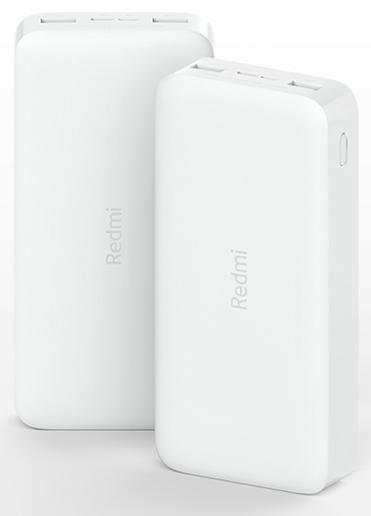 Универсальный внешний аккумулятор Xiaomi Redmi Power Bank 20000mAh (PB200LZM) белый