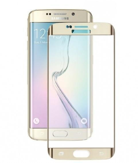 Защитное стекло AIWO Full Screen 9H 0.33 mm для Samsung Galaxy S7 (SM-G930) цветное золотая рамкадля Samsung<br>Защитное стекло AIWO Full Screen 9H 0.33 mm для Samsung Galaxy S7 (SM-G930) цветное золотая рамка<br>