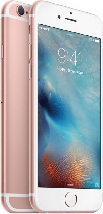 Apple iPhone 6S 64Gb (Rose Gold) (MKQR2RU/A)