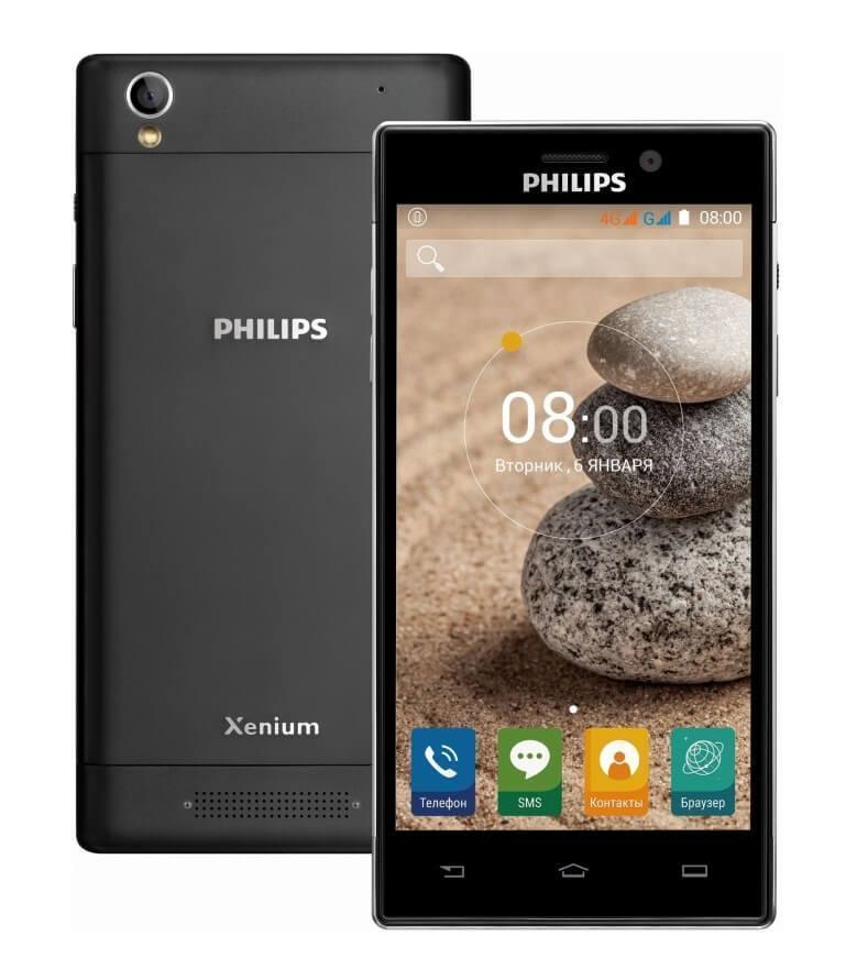 Philips V787 BlackPhilips<br>Philips V787 Black<br>