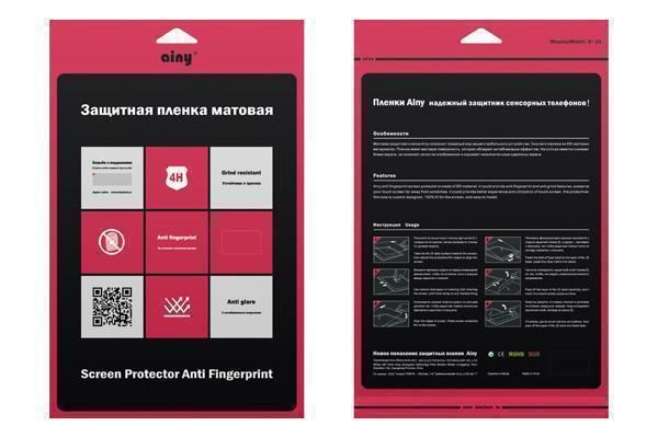Защитная пленка Ainy для Apple iPad mini4 матовая
