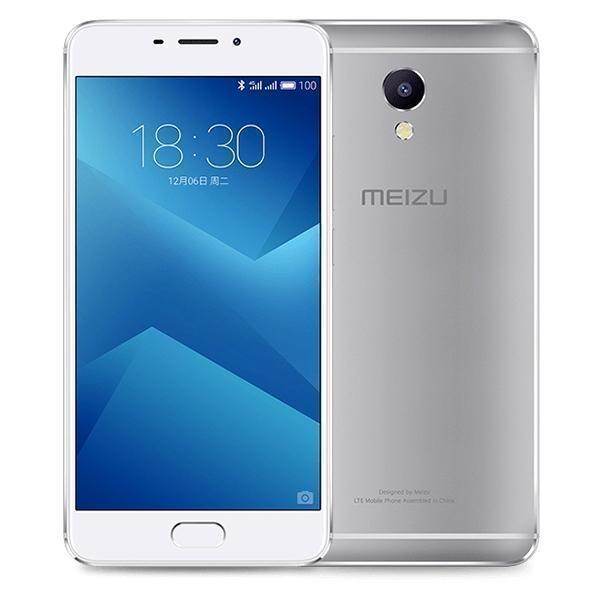 MeizuM5Note32Gb WhiteMeizu<br>MeizuM5Note32Gb White<br>