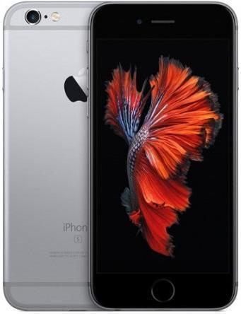 Apple iPhone 6S 64Gb (Space Gray) (MKQN2RU/A)