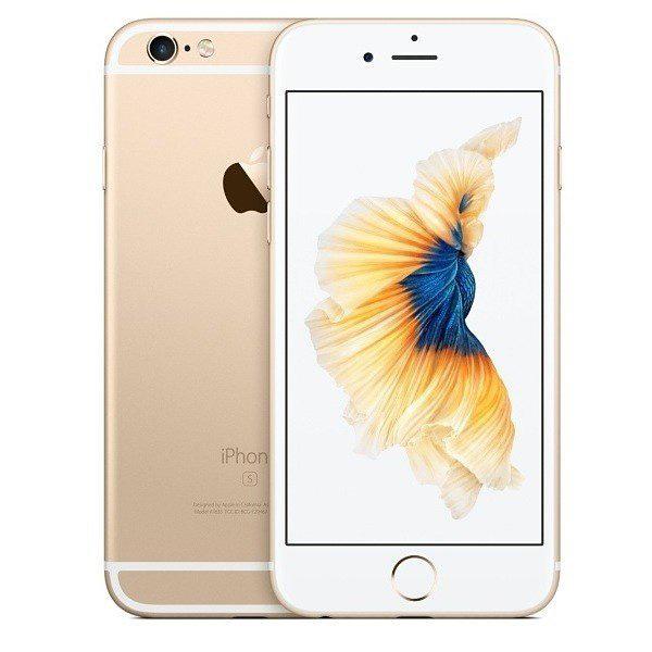 Apple iPhone 6S 128Gb (Gold) (MKQV2RU/A)