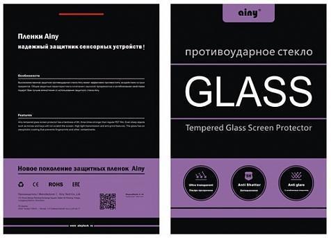 Защитное стекло Ainy 9H 0.33mm для Samsung Galaxy Tab A 8.0 (SM-T350 / SM-T355)для Samsung<br>Защитное стекло Ainy 9H 0.33mm для Samsung Galaxy Tab A 8.0 (SM-T350 / SM-T355)<br>