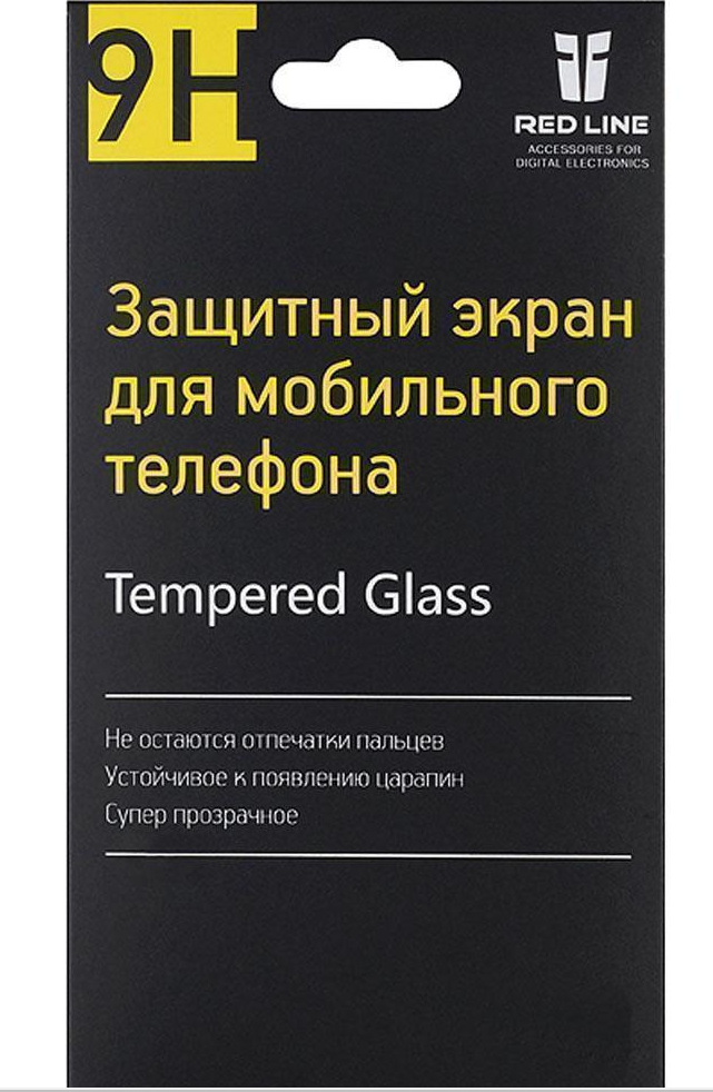 Защитное стекло Glass PRO (Full) Screen для Samsung Galaxy J2 Prime (SM-G532) цветное (золотая рамка фото