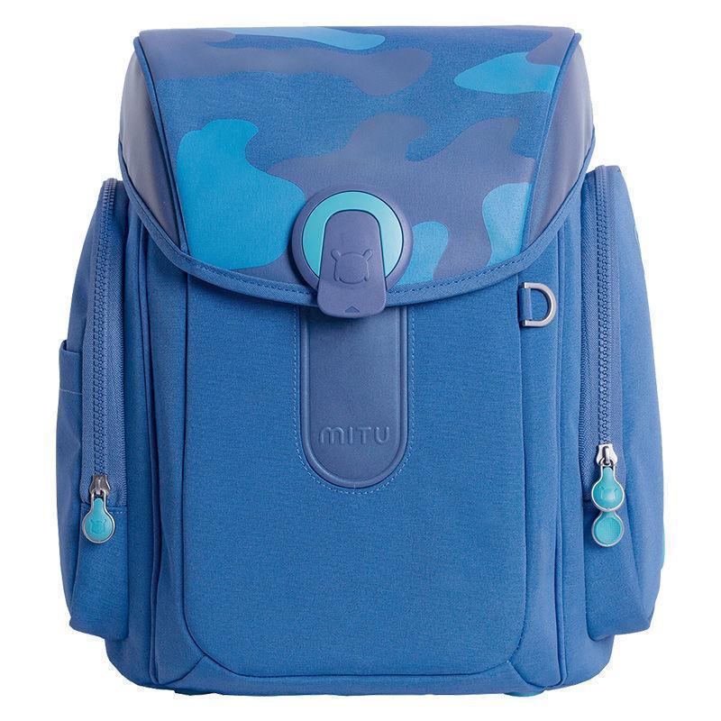 Рюкзак детский Xiaomi Rabbit MITU Children Bag (ZJB4087TY) Голубой