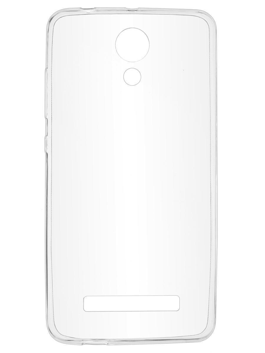 Купить Чехол-накладка для ZTE Axon 7 силиконовый (прозрачный)