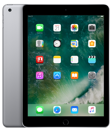 Apple iPad (2017) 128Gb Wi-Fi Space Gray (MP2H2RU/A)