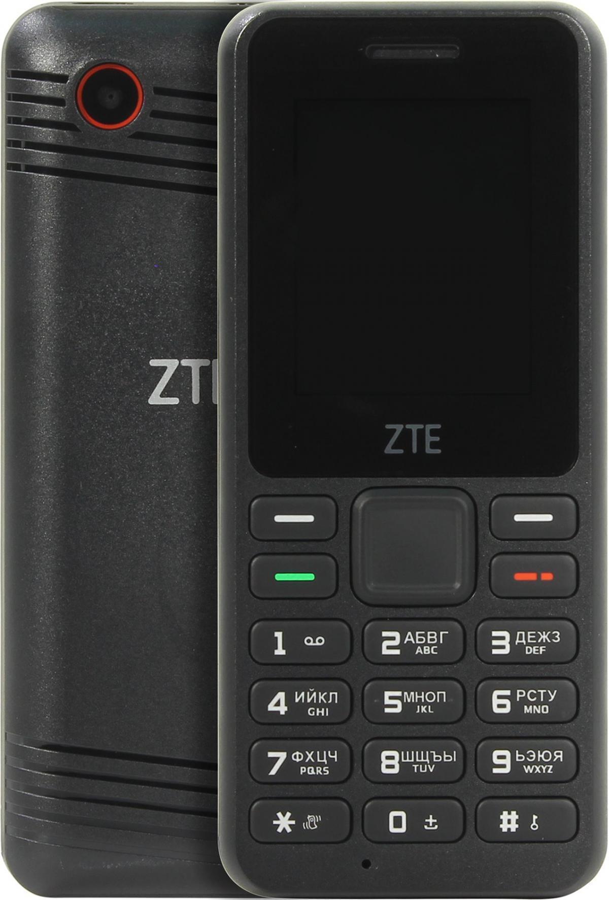 ZTE R538 BlackZTE<br>ZTE R538 Black<br>