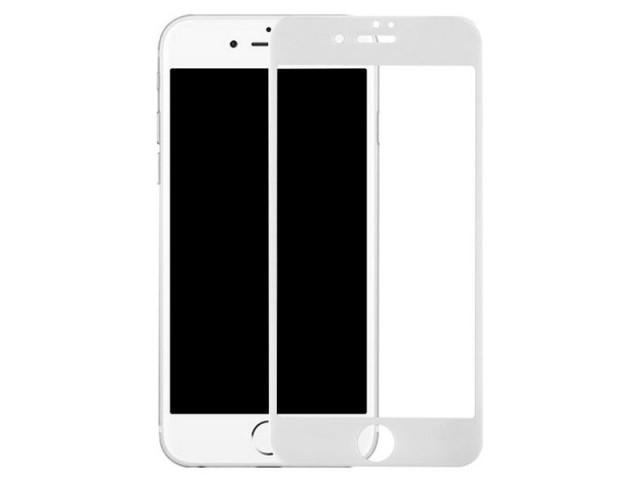 Купить Защитное стекло Glass PRO (5D) Screen для Apple iPhone 7/8 цветное (белая рамка)