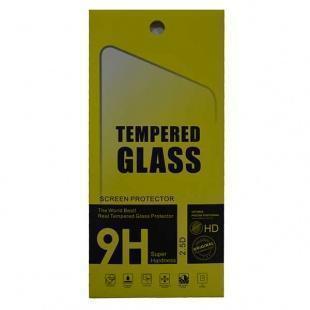 Защитное стекло Tempered Glass (Full) Screen 9H для Apple iPhone 6 Plus (цветное) золотая рамка фото