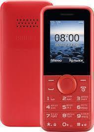 Philips E106 RedPhilips<br>Philips E106 Red<br>