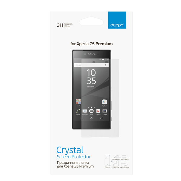 Защитная пленка Deppa для Sony Xperia Z5 Premium / Z5 Premium Dual комплект передняя + задняя глянце